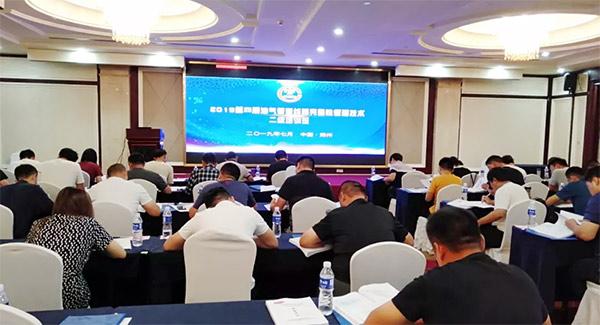 中石化华北销售管道完整性技术二级班顺利举办